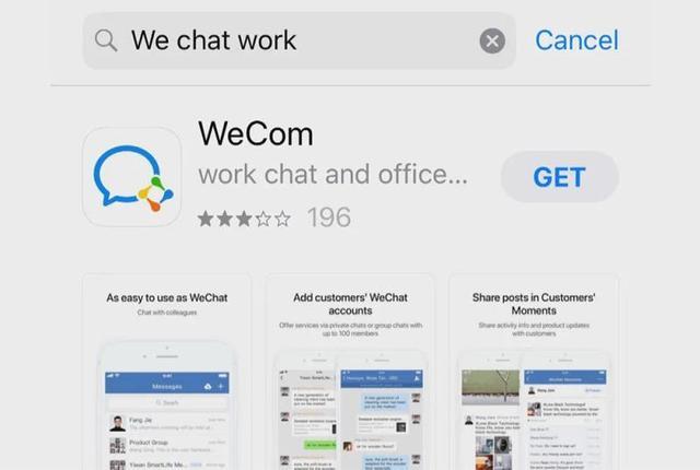 腾讯换个马甲改名企业微信海外版,记者连线在美华人,看他们这样延续亲友联络
