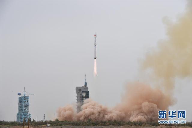 我国成功发射海洋二号C卫星