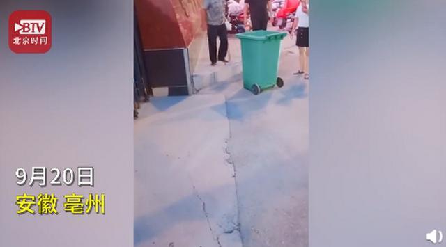 """亳州通报""""保安将学生外卖扔垃圾桶"""":问题属实,责成学校按价赔偿【www.smxdc.net】"""
