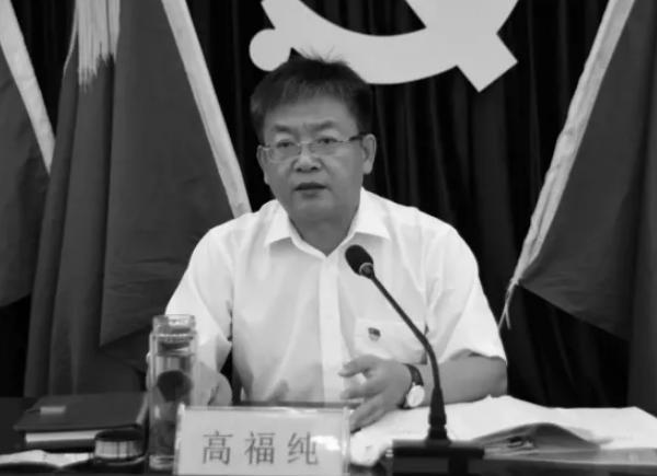 县委书记,突发心脏病去世【www.smxdc.net】