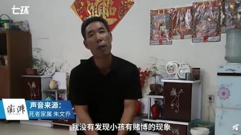 连云港一家四口同日死亡原因 警方:服毒自杀【www.smxdc.net】 全球新闻风头榜 第3张