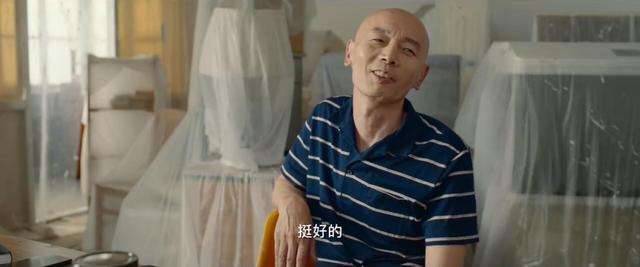 《我和我的家乡》国庆上映,葛优范伟飙演技 王源土到认不出-第2张