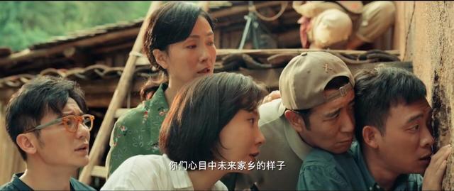 《我和我的家乡》国庆上映,葛优范伟飙演技 王源土到认不出-第8张