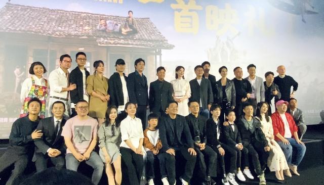 《我和我的家乡》国庆上映,葛优范伟飙演技 王源土到认不出-第9张