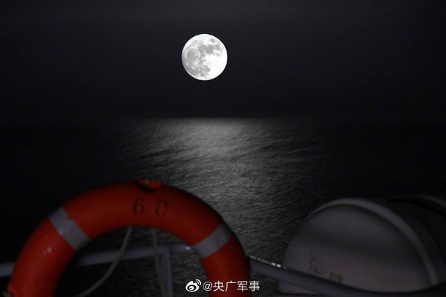 天涯共此时!亚丁湾护航官兵镜头下的月亮,太美了【www.smxdc.net】 全球新闻风头榜 第7张