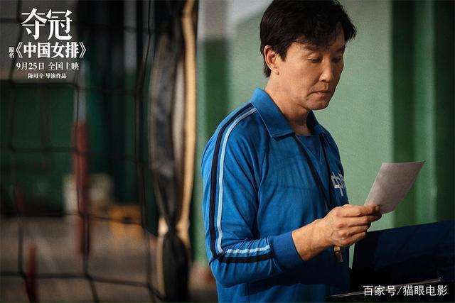 吴刚机智回应江疏影道歉,还抱着一只企鹅,网友:您要奔月?-第4张