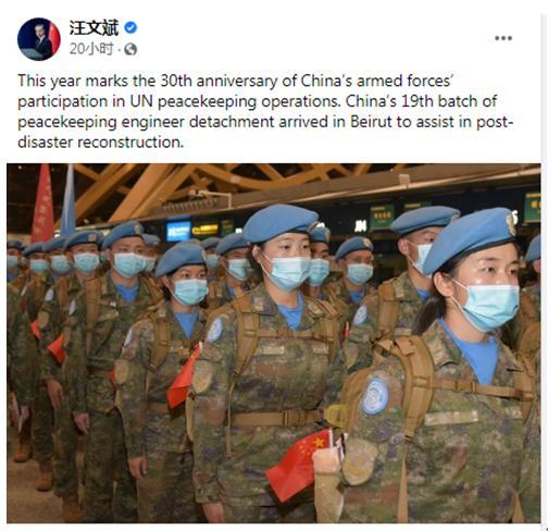 中国外交部发言人汪文斌也开通脸书账号了,他的最新一条帖文是……-第1张