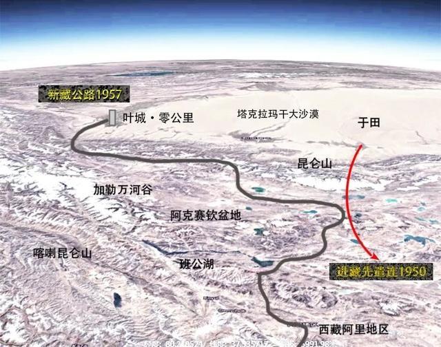 """不退!孤军进驻藏北无人区,主席连呼三遍""""盖世英雄"""",这支队伍经历过什么?-第8张"""