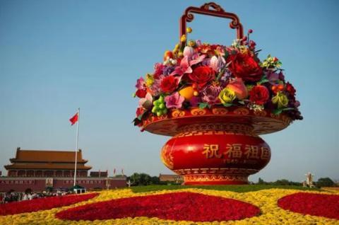"""外媒:""""现在所有目光都聚集到了中国的黄金周上""""【www.smxdc.net】 全球新闻风头榜 第1张"""