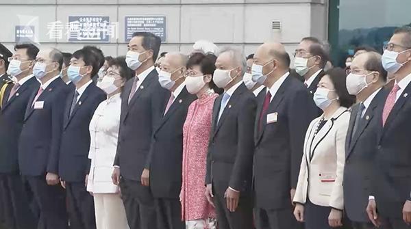 祝福祖国!香港特区政府举行国庆升旗仪式【www.smxdc.net】
