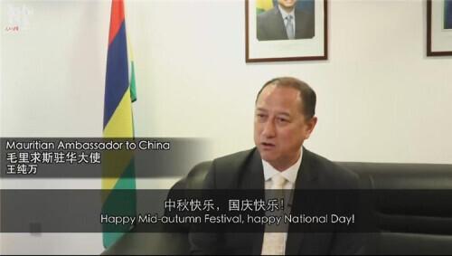 多国驻华大使送祝福:中国发展是世界机遇-第1张
