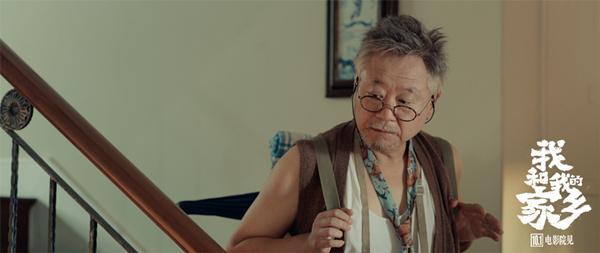 《我和我的家乡》今日正式上映,故事里面有你有我有每一个人-第4张