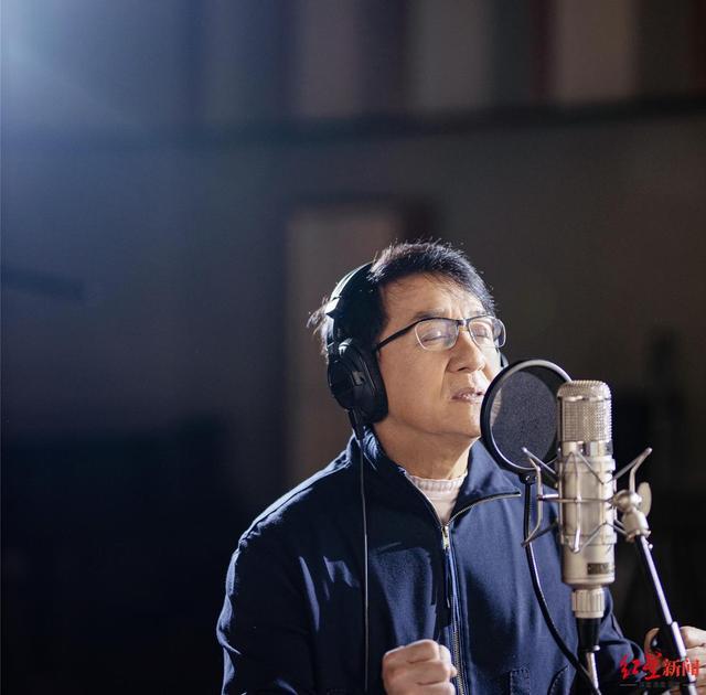 红星观察 成龙新片《急先锋》主题曲成都造!影视音乐行业进入2.0时代-第1张