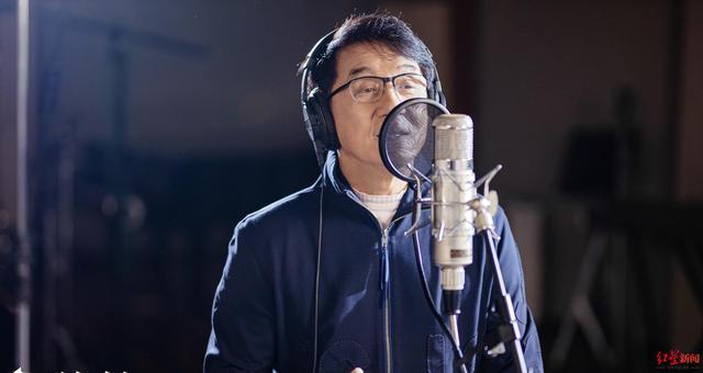 红星观察 成龙新片《急先锋》主题曲成都造!影视音乐行业进入2.0时代-第3张