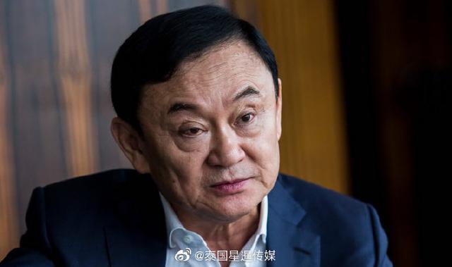泰媒:泰国前总理他信确诊感染新冠【www.smxdc.net】
