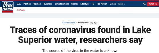 """美媒:美国研究人员在海水样本中发现""""新冠病毒痕迹""""【www.smxdc.net】"""