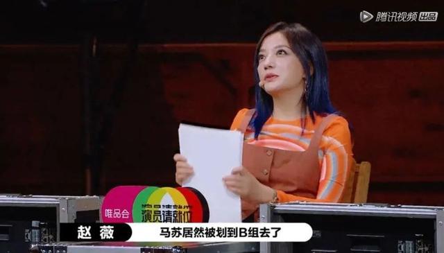 女性用品全是小男生代言,赵薇:所有女性演员都很难出头