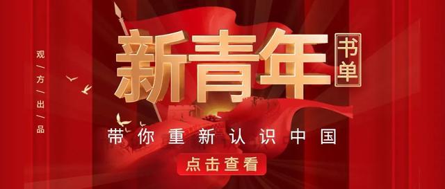 胡锡进:我们可以支持锡金复国,反制印度打台湾牌 全球新闻风头榜 第3张