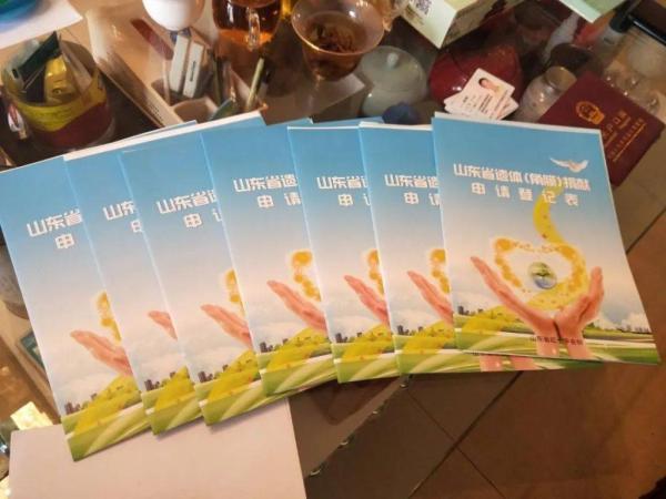 大爱!一家三代7口人,全签了【www.smxdc.net】 全球新闻风头榜 第2张