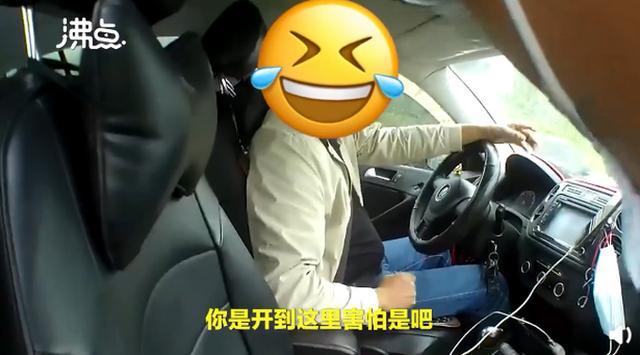 """重庆大叔因恐高在高速上报警称""""心慌腿软不敢开""""网友:找的高级代驾【www.smxdc.net】 全球新闻风头榜 第2张"""