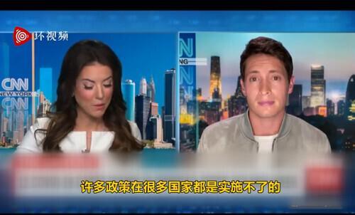 外媒记者介绍青岛防疫细节 CNN主播听后又惊讶了
