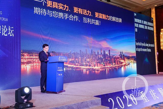 渝中区发布解放碑最新规划:打造金融大道和消费大道