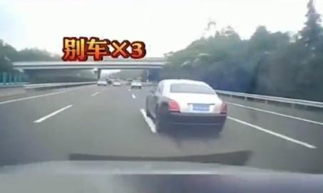 驾驶劳斯莱斯恶意别车6次被拘15天,司机:他赔不起,应该让我 全球新闻风头榜 第1张