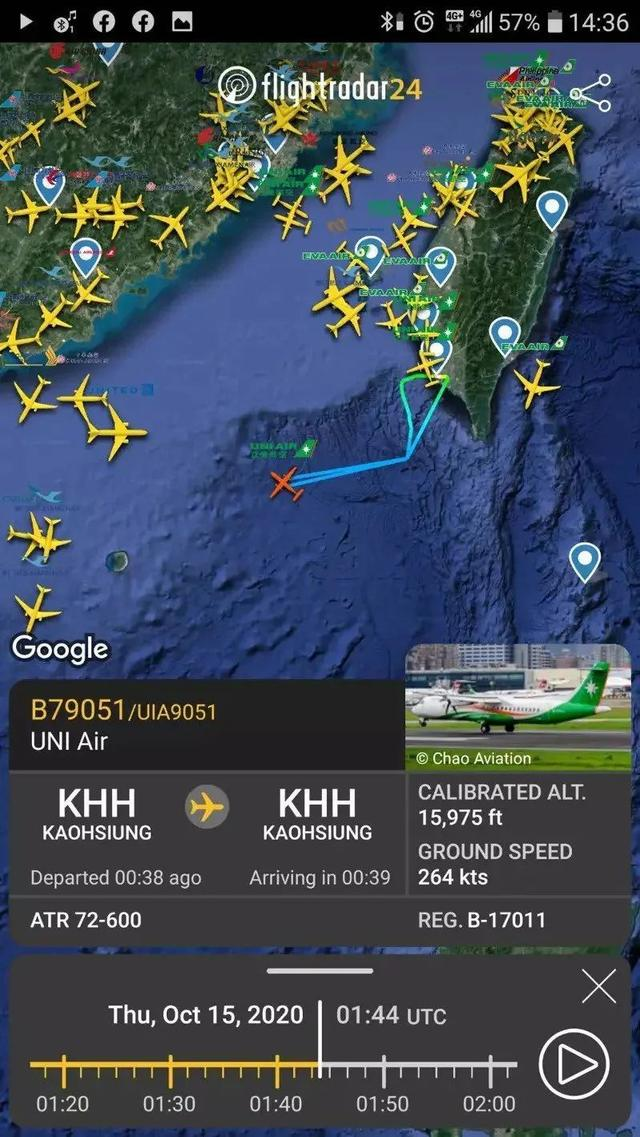 头一回!香港要求台军包机返航 全球新闻风头榜 第2张