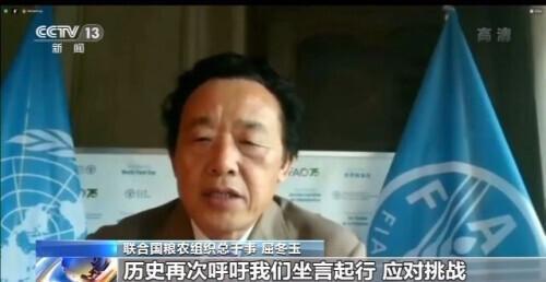 """全球7亿人正在遭受饥饿!中国""""厉行节约 反对浪费""""倡议意义重大 全球新闻风头榜 第1张"""