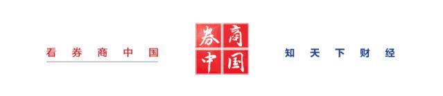 """中国证券基金2020年四季报:茅台酒推动大消费""""五朵金花""""占"""