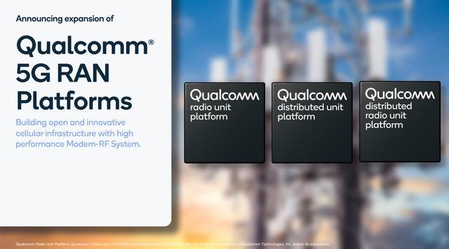 高通推出全新5G基础设施芯片平台
