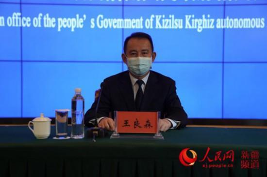 新疆喀什新增确诊病例2例,新增无症状感染者116例 全球新闻风头榜 第3张