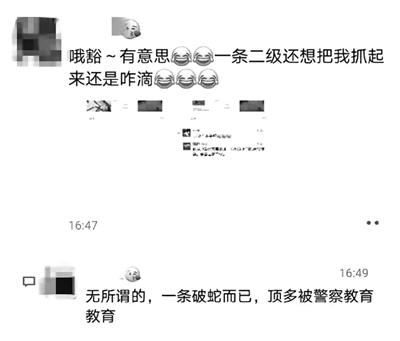 宁波男子凌晨玩蛇被咬后剪掉蛇头发朋友圈 经鉴定为国家二级保护动物被刑拘 全球新闻风头榜 第1张