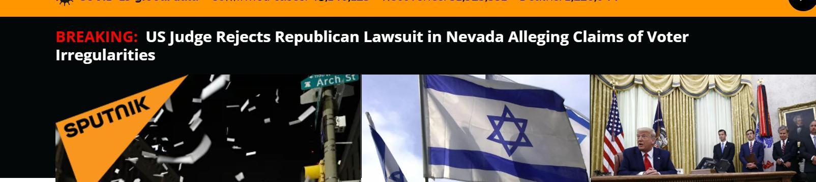 快讯!外媒:美国法官驳回特朗普竞选团队在内华达州提起的诉讼 全球新闻风头榜 第1张