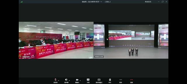 """5G天翼云助力自治区第九届青年创新创业大赛""""云""""上突围"""