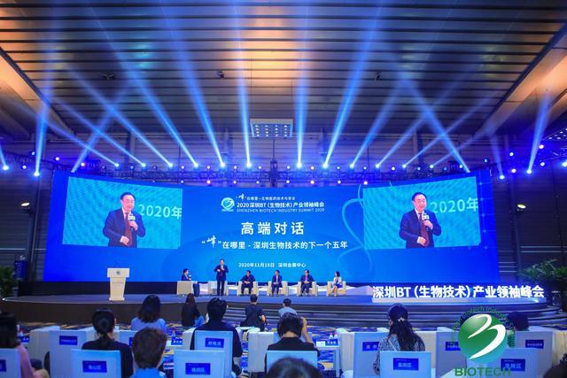 """""""创新""""与""""合作""""各方名家纵论未来深圳创新及产业化之路"""