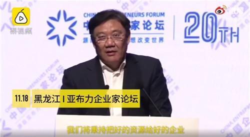 黑龙江省长王文涛:以办事不求人为突破口,让投资争过山海关