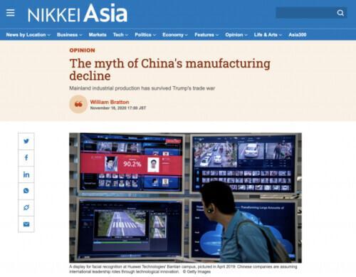 日媒提醒拜登:看待中国时,千万不要相信那些话
