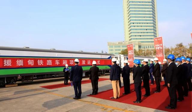中车四方车辆有限公司出口缅甸铁路车厢正式发运