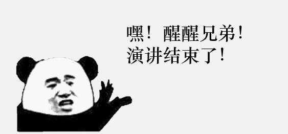 奥巴马出回忆录,声称08年金融危机妨碍他对付中国