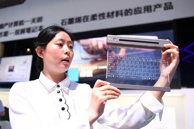 中国石墨烯产业蓄力迈向高质量发展阶段