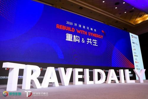 科大讯飞:智能化如何重塑酒店服务及运营流程