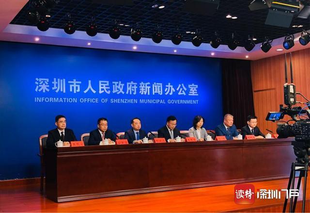 深圳全球招商大会来了!五大洲8个分会场彰显浓浓国际范