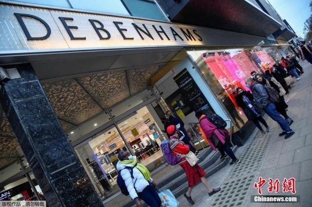 两大零售巨头先后倒闭 如何拯救英国失业率?