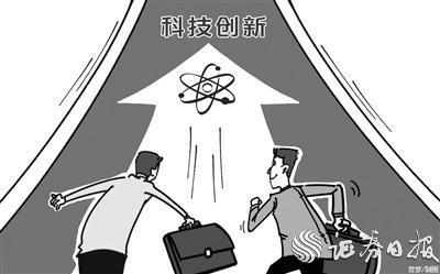 """国资委四季度调研""""科技创新""""摆在重要位置"""