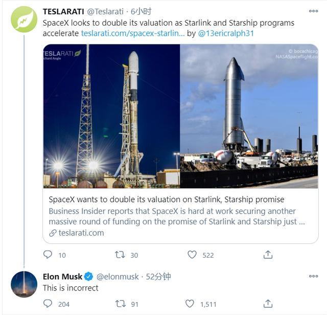 马斯克回应SpaceX正寻求高达920亿美元估值:不实