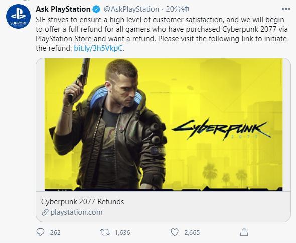 《赛博朋克2077》从PS Store下架 所有PS玩家可获得退款