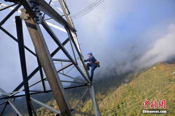 """发改委回应部分地区""""限电"""":电力供应总体平稳有序"""