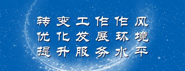 「要闻」南县高质高效推进省委第二巡视组交办的第三批信访案件办理工作插图
