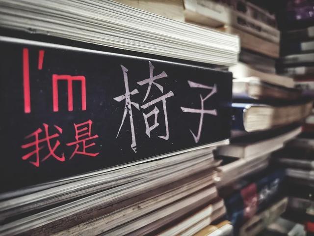 全国热搜!松江这家不借不卖的小书屋,你还没去过吗?插图5
